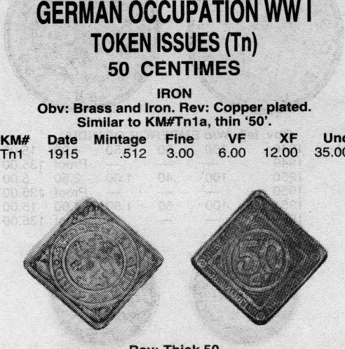 WWII Belgian coins during the German Occupation looked the same as above, made of the same cheap metal and no hole in the 25 centimes piece